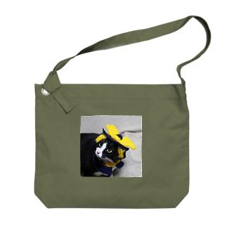 兜を被った太郎 Big shoulder bags