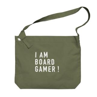 I AM BOARD GAMER(BIG) Big shoulder bags