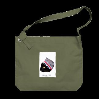 Hakubeiのシッポのシャーク ゆい Big shoulder bags