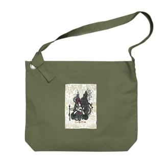 黒魔女の視線 Big shoulder bags