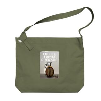 コーヒー豆グレネード Big shoulder bags