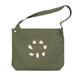 文鳥七変化・オールカラー Big shoulder bags