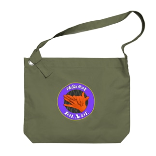 WEREWOLF Big shoulder bags
