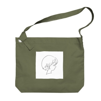 見つめる Big shoulder bags