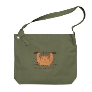We love canoeing ! Big shoulder bags