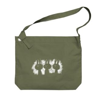 三人のうさちゃん(白) Big shoulder bags