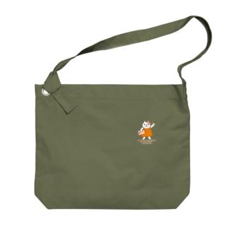 み〜先生 Big shoulder bags