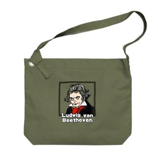 ベートーヴェン Big shoulder bags