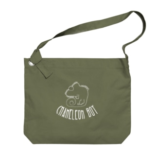 Chameleon boy Big shoulder bags