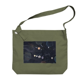 Satellites Big shoulder bags