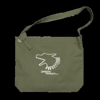 無真獣73号の俊足の龍の布かばん・白 Big shoulder bags