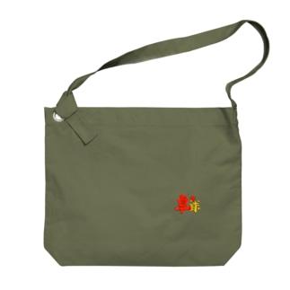 たっきゅう Big shoulder bags
