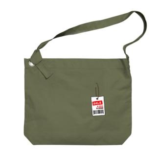 値札取り忘れ ver.2 Big shoulder bags