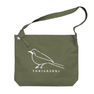 TORISUKI(野鳥・鳥グッズ)のTORIGASUKI(白抜き) Big shoulder bags