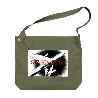 【SONICa TROn】 Orange Air シリーズ Big shoulder bags