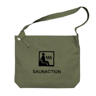 サカナクション好きなサウナー Big shoulder bags