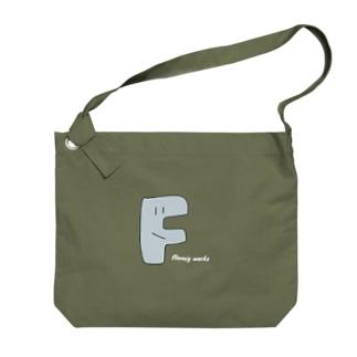Fくんとロゴ Big shoulder bags