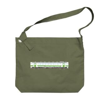 キハ401 Big shoulder bags