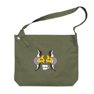 ツインオカメチドリ Big shoulder bags