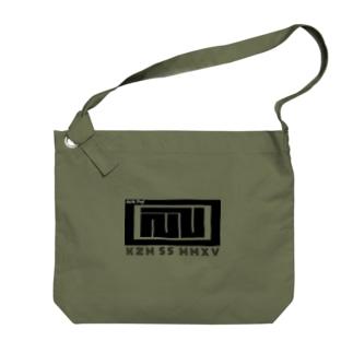 風間水産カクハチロゴ 文字タイプ4 Big shoulder bags