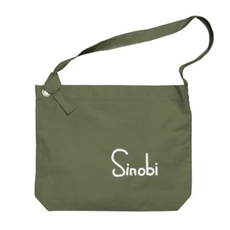 しのび(白文字) Big shoulder bags