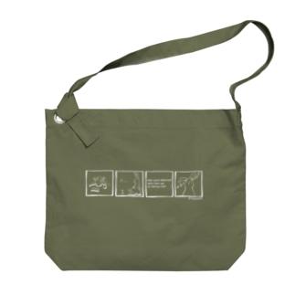 りらっくすうさぎ4コマ(白) Big shoulder bags