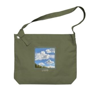 ある晴れた日の空シリーズ Big shoulder bags