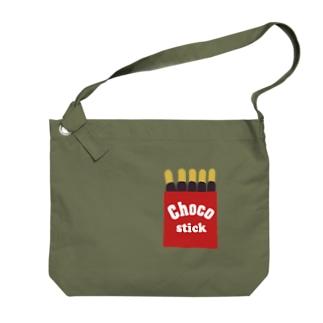 キッズモード某のチョコスティック Big shoulder bags