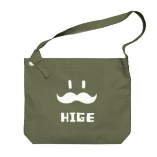 ヒゲHIGE(白抜き) Big shoulder bags