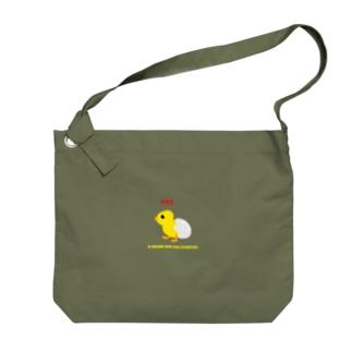 ぴよ子ちゃん Big shoulder bags