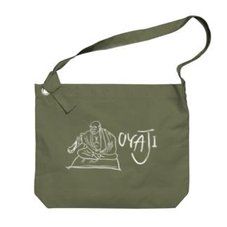 OYAJI_白 Big shoulder bags