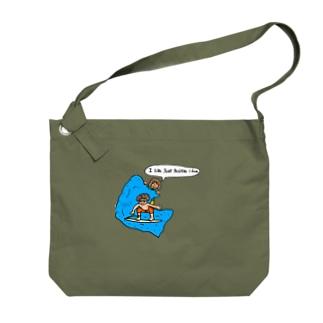 positive idea Big shoulder bags