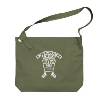 potato_boy Big shoulder bags