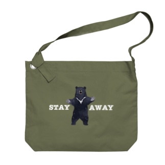 近づかないでほしいツキノワグマ Big shoulder bags
