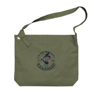 Railroads お猿さんエンブレム 青 Big shoulder bags