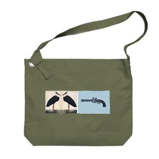 鳥と銃 Big shoulder bags
