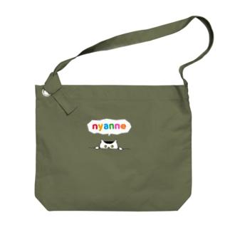 nyanne  Big shoulder bags