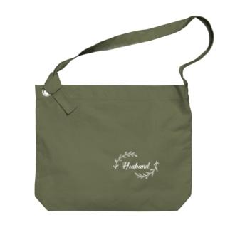 ペア(Husband)リーフ_白 Big Shoulder Bag