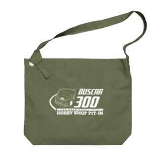 BUSCAR記念商品 Big Shoulder Bag