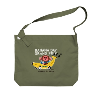 BANANA CAR GRAND PRIX Big shoulder bags