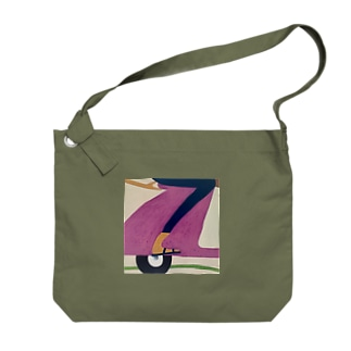 Delivery? Yes, we do! Big shoulder bags