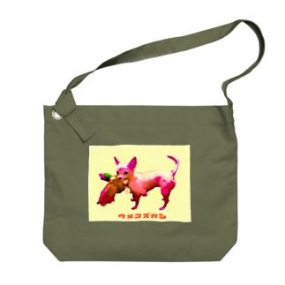 キジ狩り Big shoulder bags