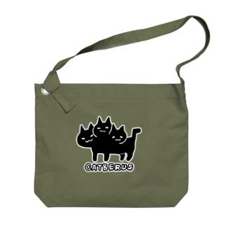 桜居春斗のネコベロスちゃん Big shoulder bags