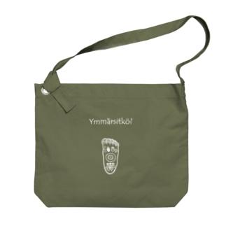 Got it ? Big shoulder bags