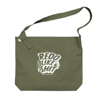 人形町あじま商店_workwear_Redo_white Big shoulder bags