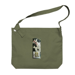 Big shoulder bags