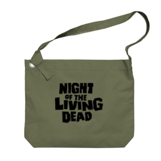 Night of the Living Dead_その3 Big shoulder bags