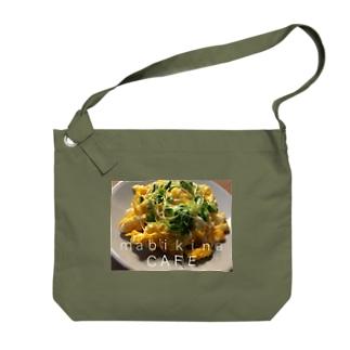 間引き菜カフェ・A Big shoulder bags