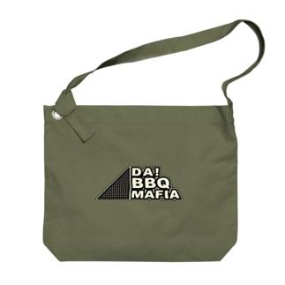 DA! BBQ MAFIA _ SeC Big shoulder bags