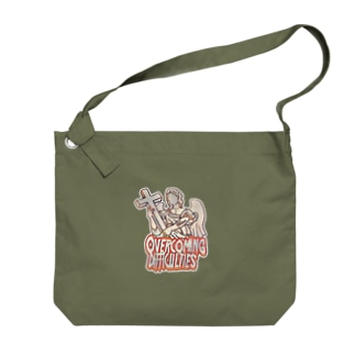 や Big shoulder bags